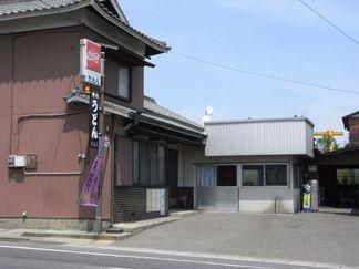 Tatazumai2