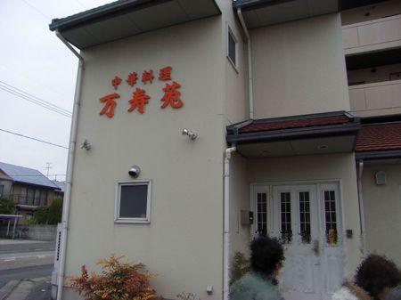 Tatazumai_3
