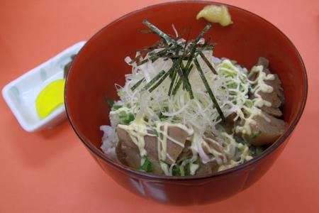 Nikumori
