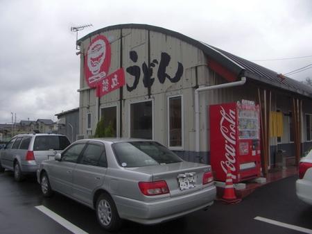 Tatazumai1