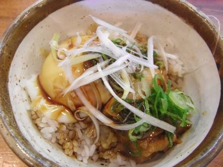 Kakutama