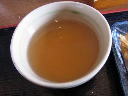 Odashi