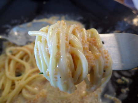 Pasta_up